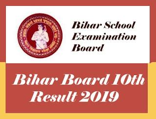 BSEB 10th Result 2019, BSEB Matric Result 2019, Bihar Board Result 2019