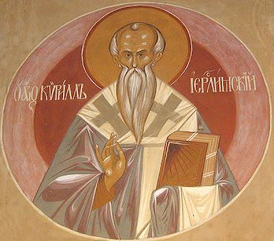 Άγιος Κύριλλος Ιεροσολύμων