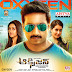 Oxygen (2017) Mp3 Songs Free Download