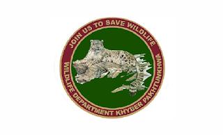Mardan Wildlife Division Jobs 2021 in Pakistan