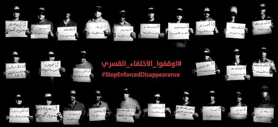 50 منظمة تطالب بتحرك فوري من أجل المفقودين في سوريا