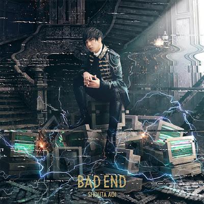 Shouta Aoi - BAD END single details CD DVD tracklist lyrics lirik 歌詞 terjemahan kanji romaji indonesia translations Hamefura ED