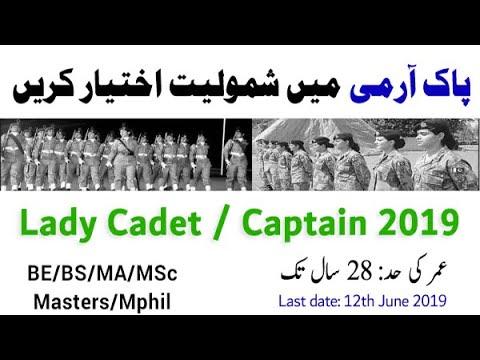 Ratta jobs: Join Pakistan Army As Captain Through LCC- Lady
