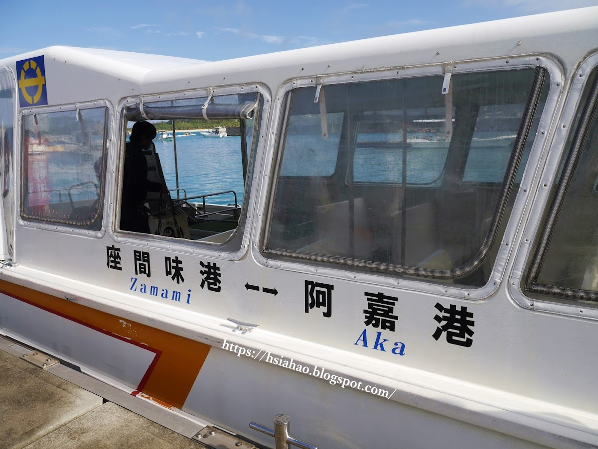 沖繩-慶良間群島-島內船班-渡輪-Okinawa-kerama-islands-ferry