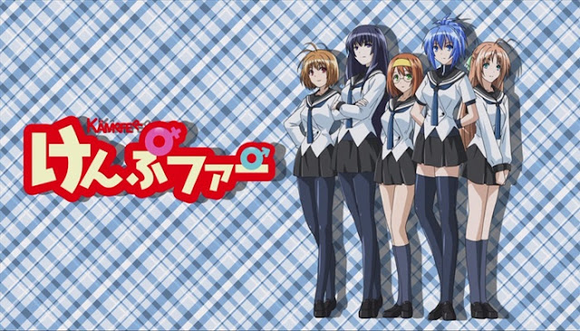 Download Kampfer BD Subtitle Indonesia
