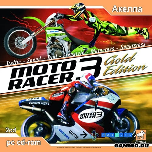 Moto Racer 1 Free Downloadall Softwares