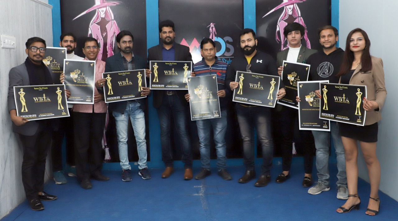 press-release-The-poster-launch-ceremony-of-Mr-and-Miss-India-and-Women's-Business-Tycoon-Award-was-organized