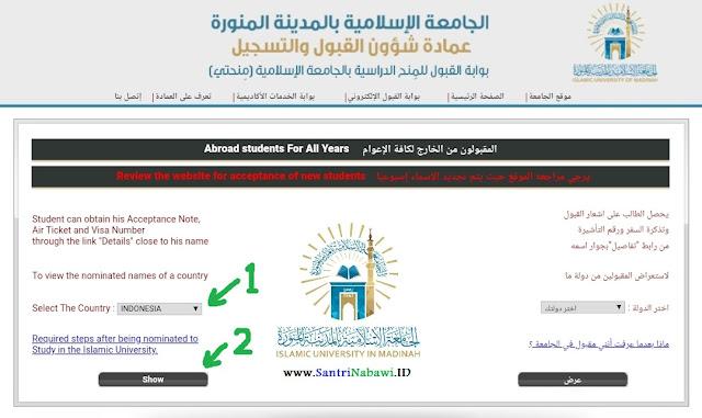 Halaman Pengumuman Universitas Islam Madinah