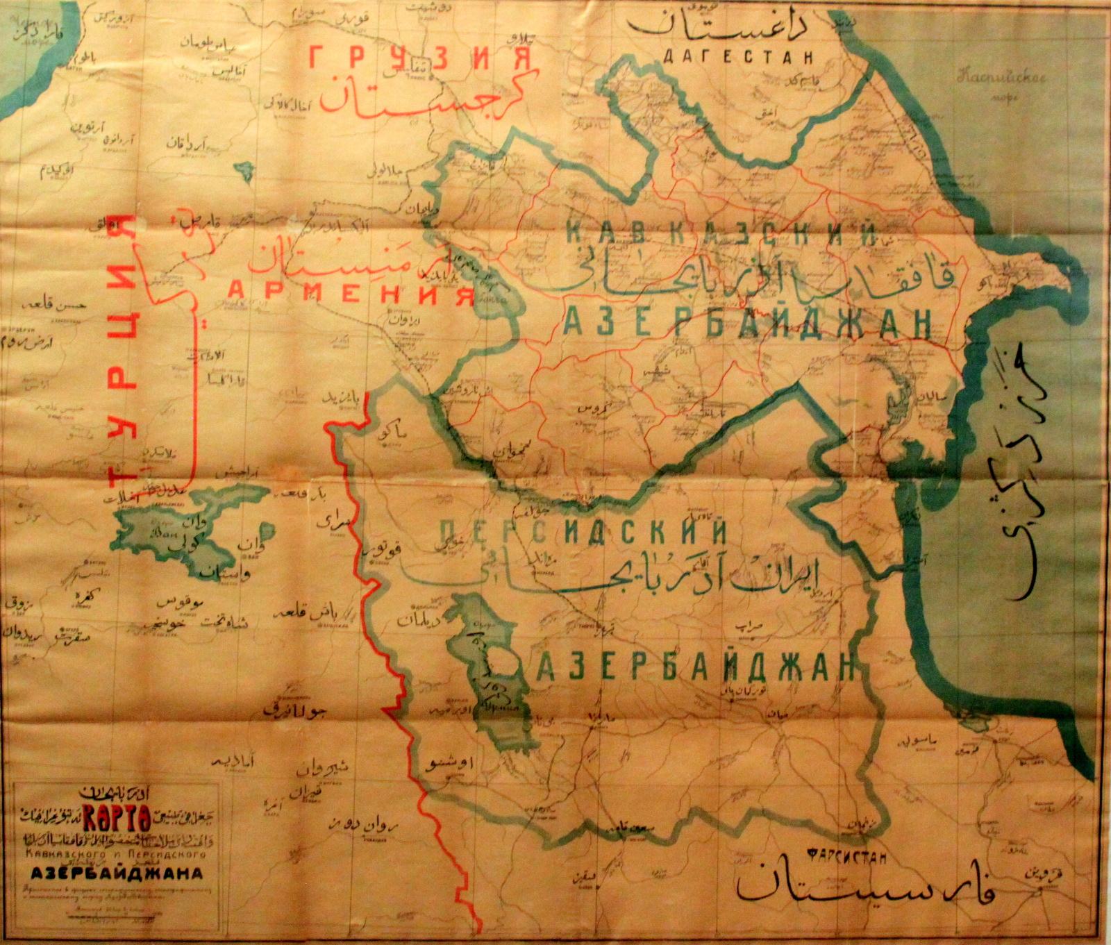 Кавказский и Персидский Азербайджан, 1918