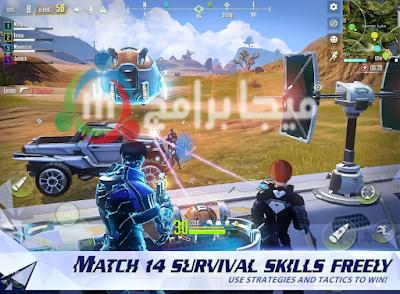كيفية تحميل لعبة cyper hunter