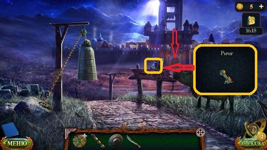 забираем рычаг на вывеске с названием в игре затерянные земли 6