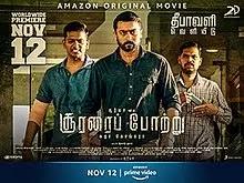 Telugu movies on amazon