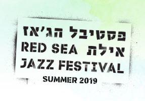 לאתר הפסטיבל