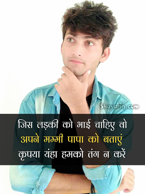 Hindi photo shayari, hindi shayari pic, hindi image shayari, hindi photo Quotes, hindi photo status, hindi photo poetry
