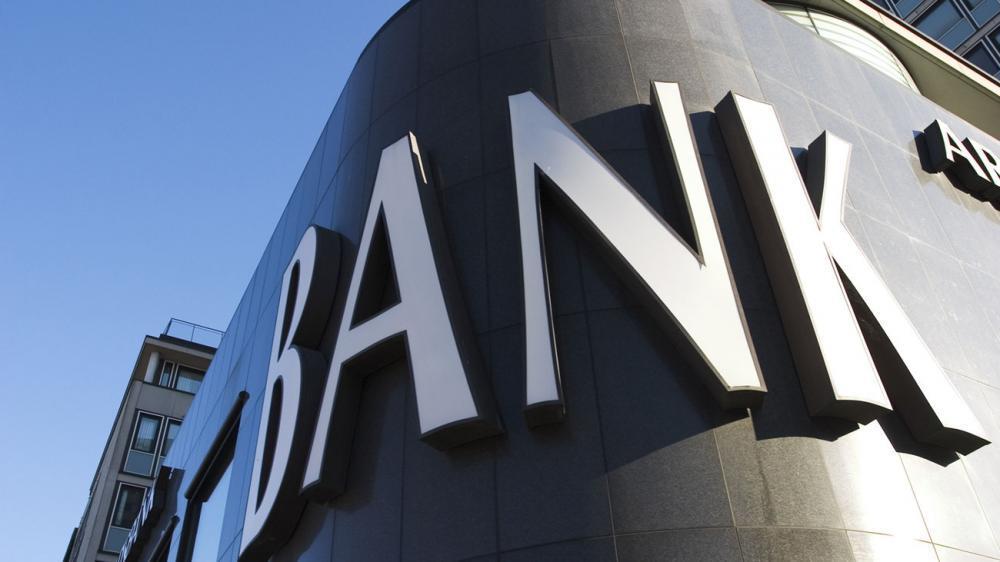 Στεγαστικά: Πώς επιβραβεύει κάθε τράπεζα τους συνεπείς οφειλέτες