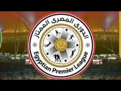 مباراة إنبي وسيراميكا بين ماتش مباشر 15-1-2021 والقنوات الناقلة في الدوري المصري