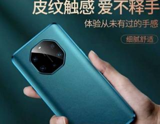 Huawei Mate 40 Pro plus kembali muncul dengan casing detail