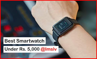 best smartwatches in India Under 5000 Rupees