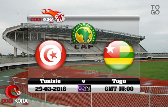 مشاهدة مباراة توجو وتونس اليوم 29-3-2016 تصفيات كأس أمم أفريقيا