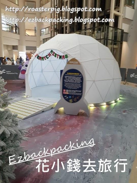 奧海城聖誕節活動