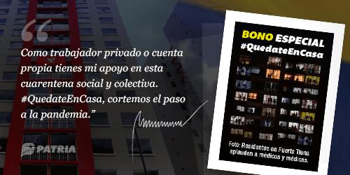 Bono Especial #QuedateEnCasa