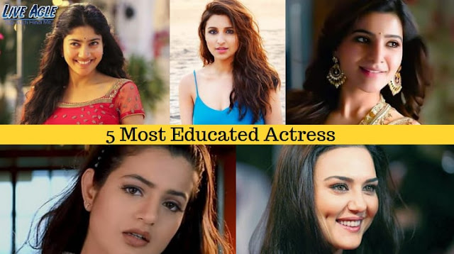 5 Most Educated Actress in Bollywood