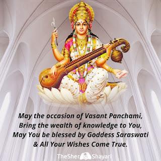 Vasant panchami quotes in hindi English 2020