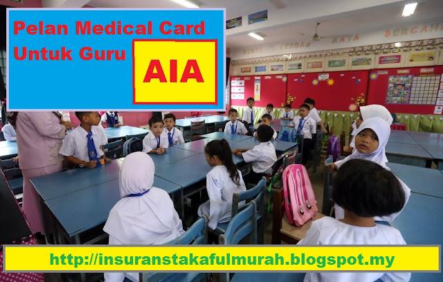 Medical Card untuk Guru dan Cikgu