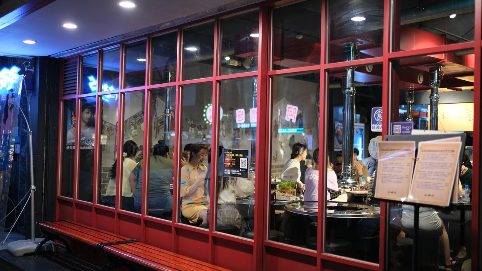 東區韓式烤肉推薦