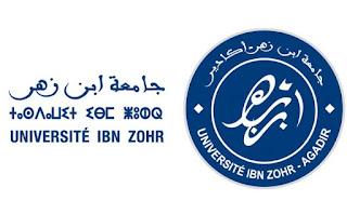 مباريات توظيف 21 أساتذ للتعليم العالي مساعد بجامعة ابن زهر
