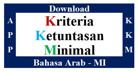 KKM K2013 Bahasa Arab Madrasah Ibtidaiyah