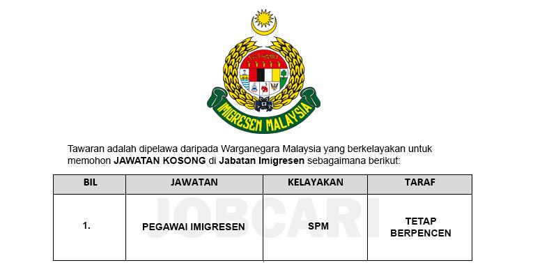 Jawatan Kosong Pegawai Imigresen KP19 di Jabatan Imigresen