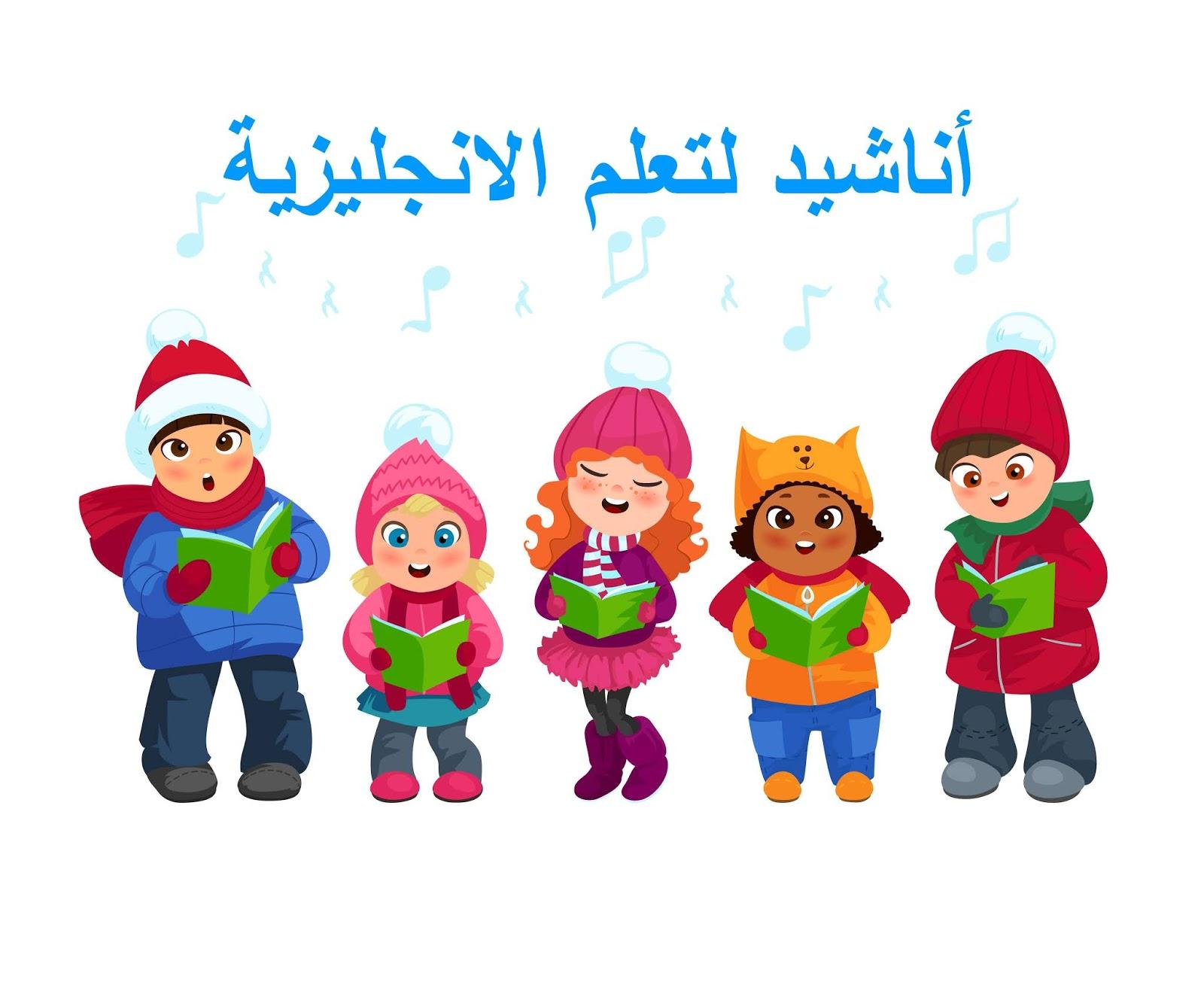 اناشيد لتعلم الانجليزية Abc Song Abc Songs For Children 13