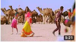 Saree Ke Fall Sa Song Download