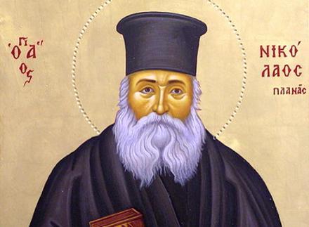 Ανάμεσα στους δύο Παρακλήτους και παρέα με τον Άγιο Νικόλαο Πλανά