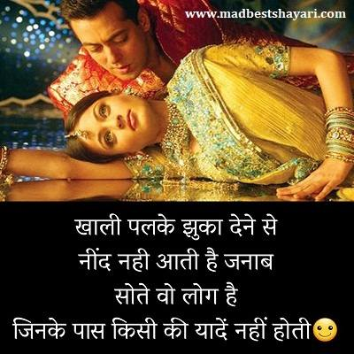 Sad Shayari in Hindi for Love With Images