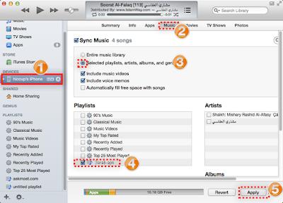 شرح طريقة تغيير نغمات ايفون ونقل الأغانى من الحاسوب الي الآيفون والايباد بدون جلبريك Ringtones for Iphone