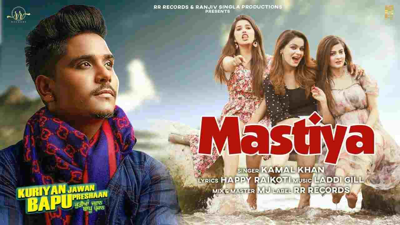मस्तिया Mastiya Lyrics in Hindi Kamal Khan Punjabi Song