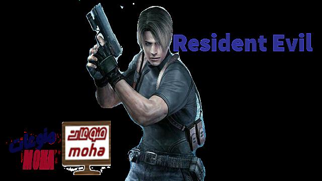 تحميل لعبة  2019 Resident Evil