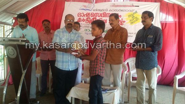 Kerala, News,  Kasargod,  S.Krishna Kumar, S Krishna Kumar about reading.