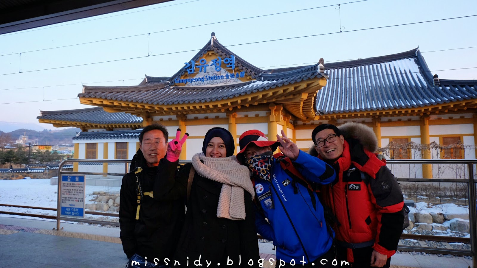 gimyujeong station