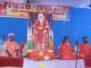 pujya-bhagirath-baba-purnia
