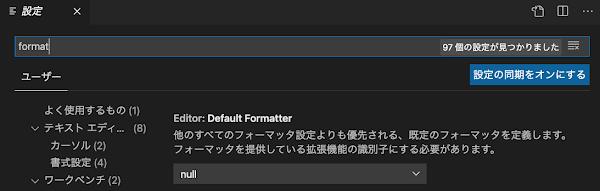 Editer: Default Formatter