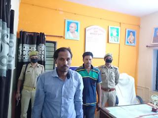 थाना कोतवाली जालौन पुलिस द्वारा नाजायज शराब के साथ अभियुक्त गिरफ्तार  Police arrested accused with illegal alcohol by Kotwali Jalaun police          संवाददाता, Journalist Anil Prabhakar.                 www.upviral24.in