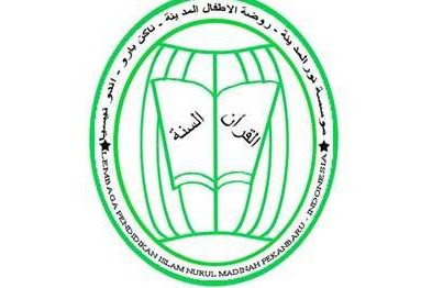 Lowongan Yayasan Islam Nurul Madinah Pekanbaru Juli 2019
