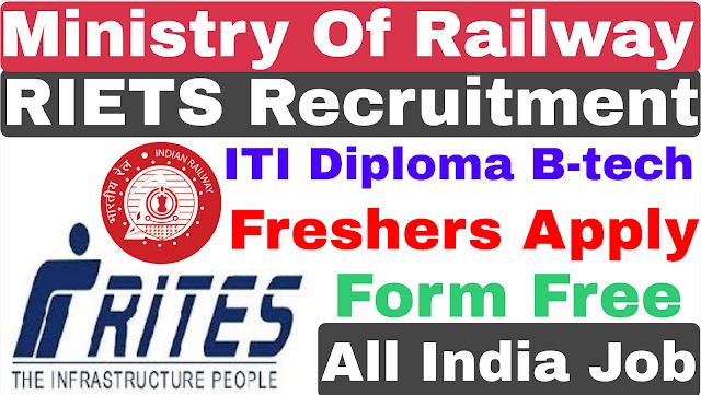 Railway RIETS Recruitment 2020 | Ministry Of Railway | ITI Diploma b-tech