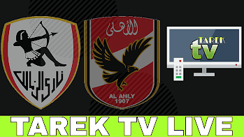 أفضل تطبيق لمشاهدة مباراة الأهلي والزمالك نهائى دوري أبطال أفريقيا بث مباشر