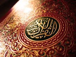 Sudahkah mengenalkan Al-fatihah Pada Anak?