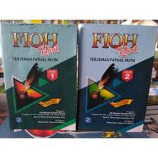 Buku Fikih Klasik Terjemah Fathul Muin Toko Buku Aswaja Surabaya