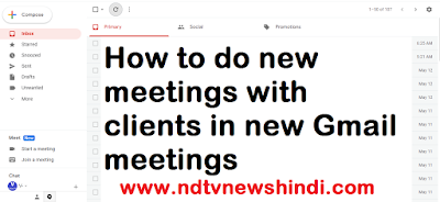 What is new gmail meetings ?